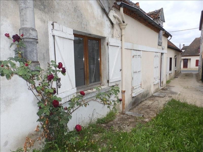 Vente maison / villa Neuilly le real 50000€ - Photo 1