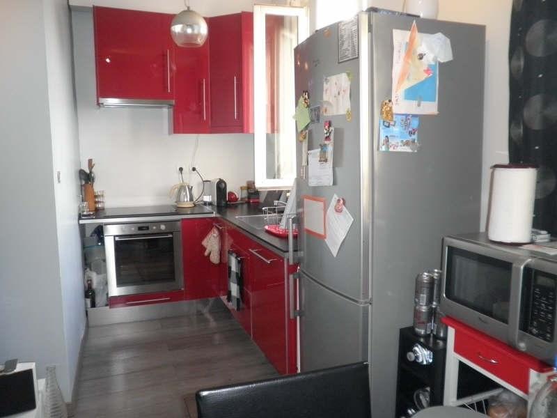 Vente appartement Le perreux sur marne 207900€ - Photo 7