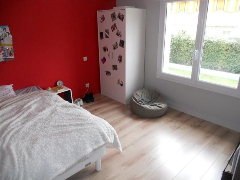 Vente maison / villa Magne 183750€ - Photo 7