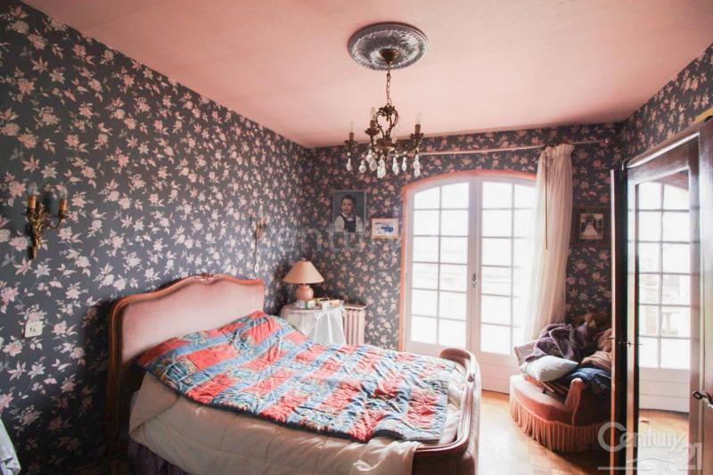 Vente maison / villa Fonsorbes 303000€ - Photo 6