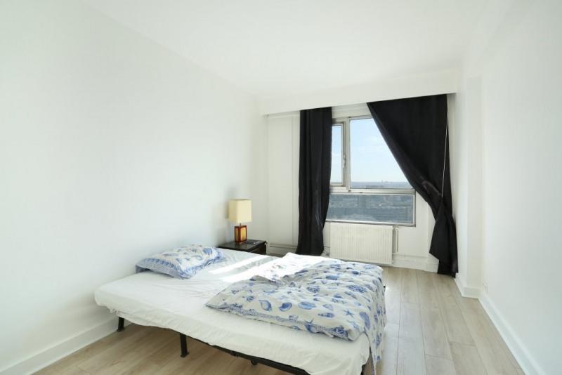 Aрендa квартирa Paris 13ème 3800€ CC - Фото 8