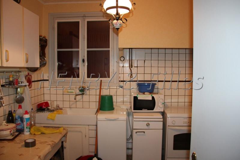 Vente maison / villa Samatan lombez 185000€ - Photo 12