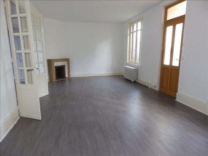 Vente maison / villa Yzeure 160000€ - Photo 1