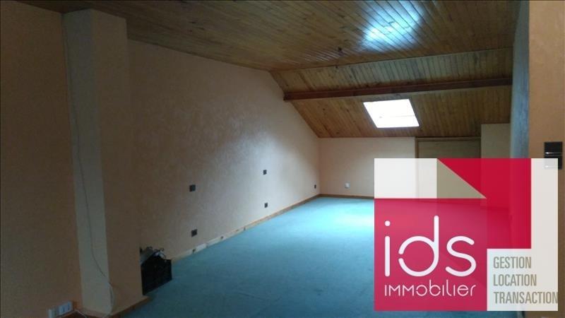 Sale house / villa Villard sallet 119000€ - Picture 3