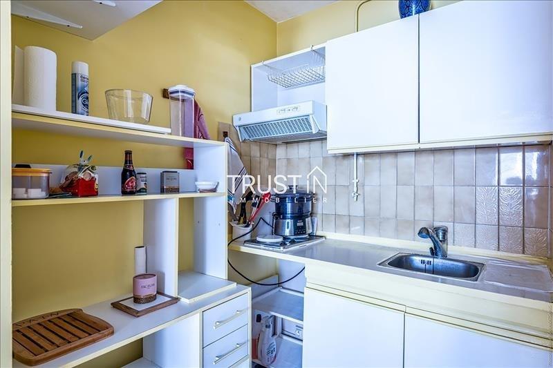 Vente appartement Paris 15ème 265000€ - Photo 5