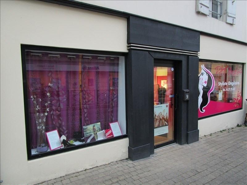 Sale empty room/storage Ambares et lagrave 90000€ - Picture 1
