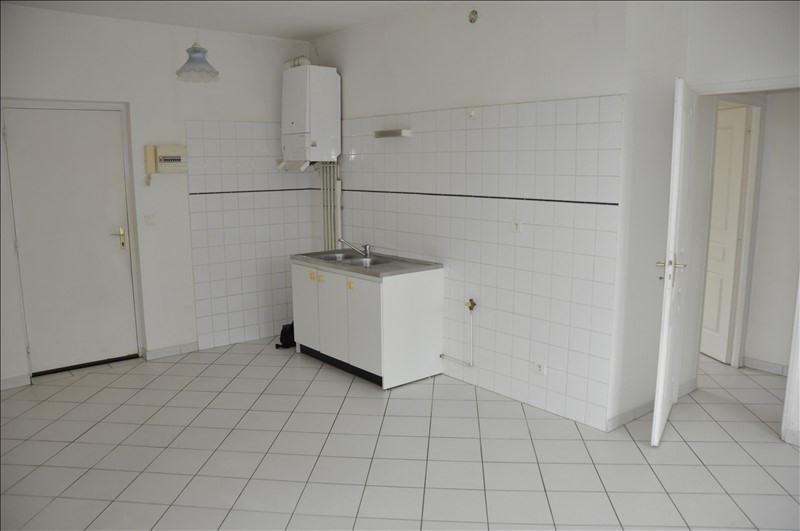 Vente appartement Soissons 60000€ - Photo 2