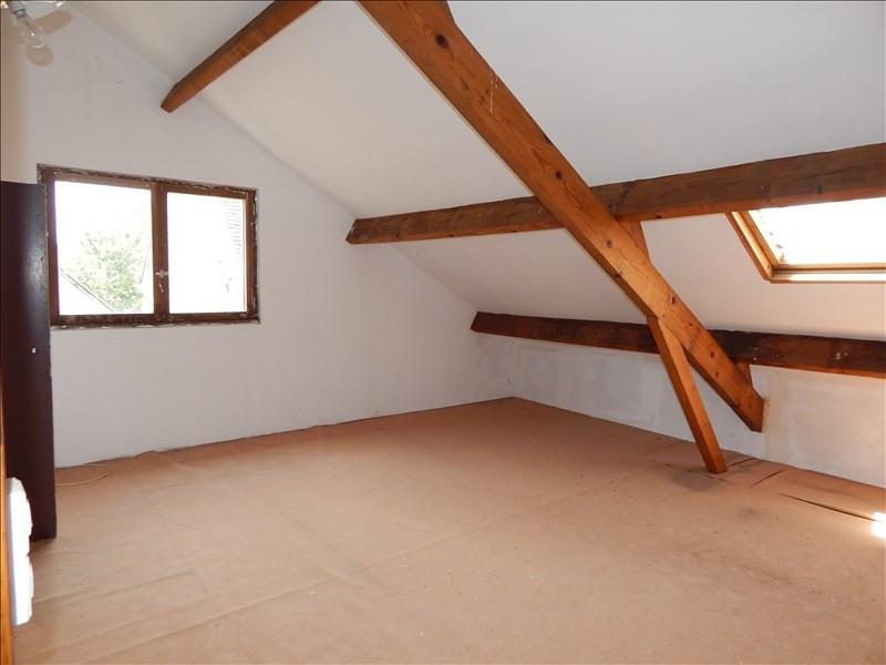 Vente maison / villa Vendome 49000€ - Photo 5