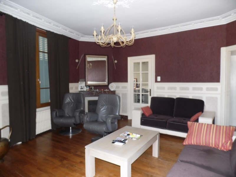 Vente maison / villa Neuvy sautour 264000€ - Photo 4