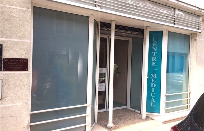 Vente local commercial Crecy la chapelle 205000€ - Photo 3