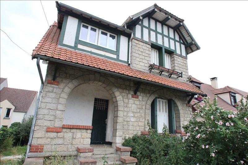 Vente maison / villa Mareuil sur ourcq 208000€ - Photo 1