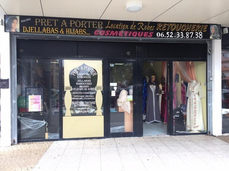 Vente fonds de commerce boutique Evry 49900€ - Photo 1