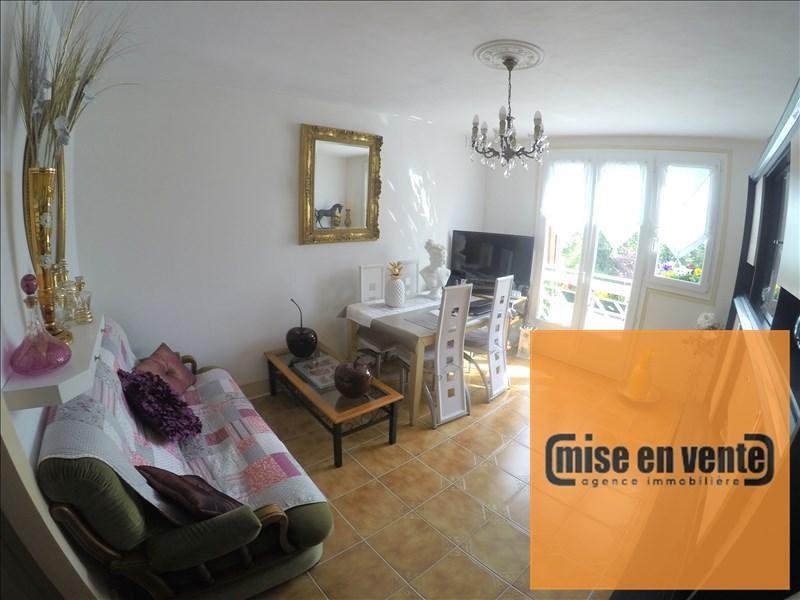 出售 公寓 Champigny sur marne 174000€ - 照片 1