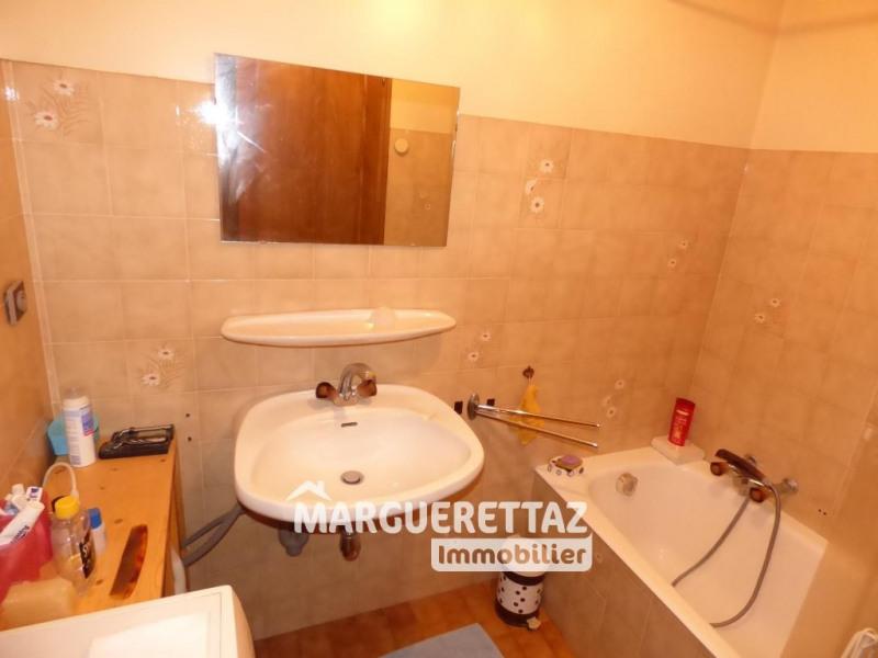Vente appartement Samoëns 120000€ - Photo 6
