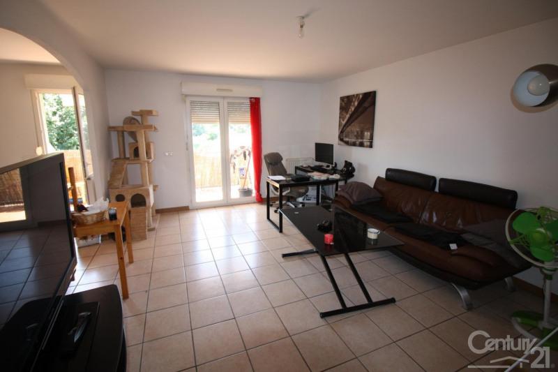 Rental apartment Cugnaux 545€ CC - Picture 4