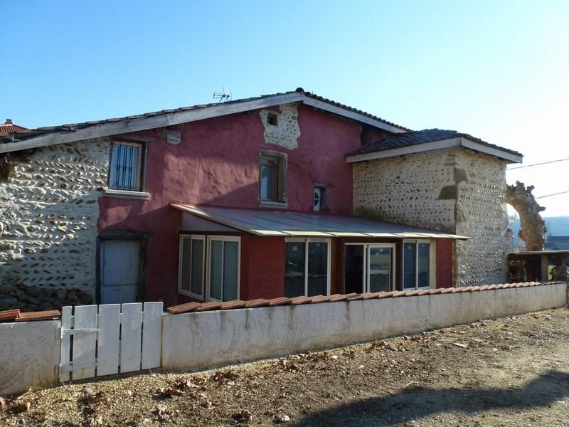 Vente maison / villa Hauterives 205000€ - Photo 9