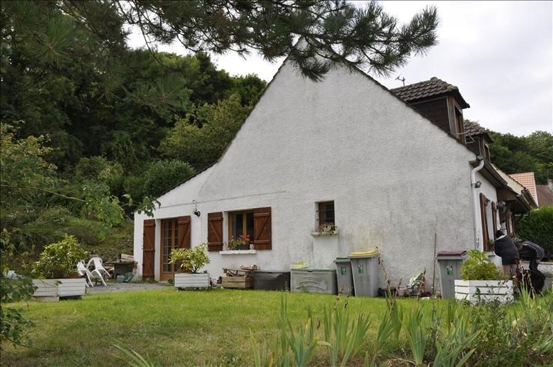 Sale house / villa Soissons 178000€ - Picture 7