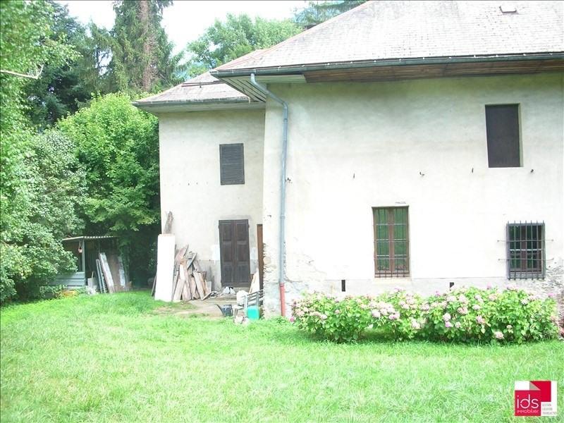 Venta  casa Betton bettonet 109000€ - Fotografía 3