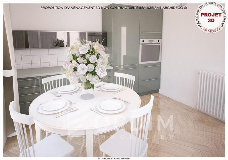 Vente maison / villa Chablis 119000€ - Photo 1