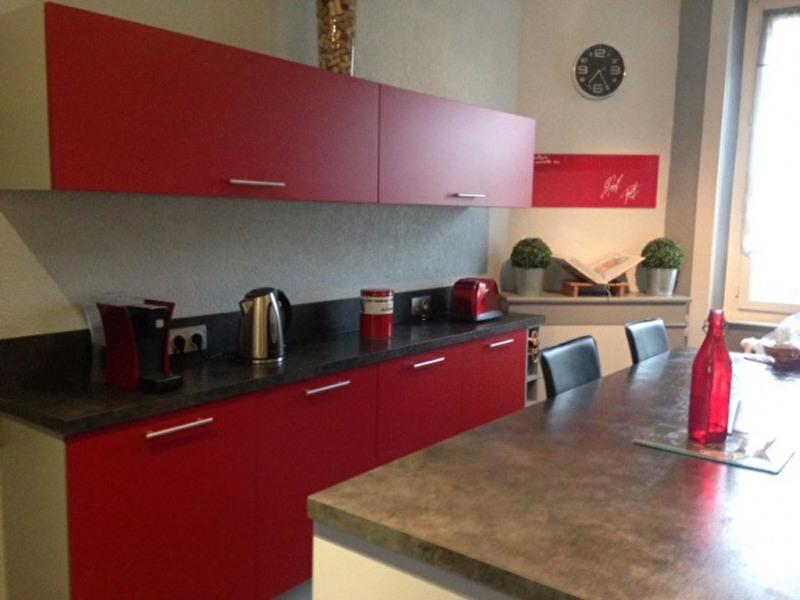 Vente maison / villa Bosmie l aiguille 189000€ - Photo 6
