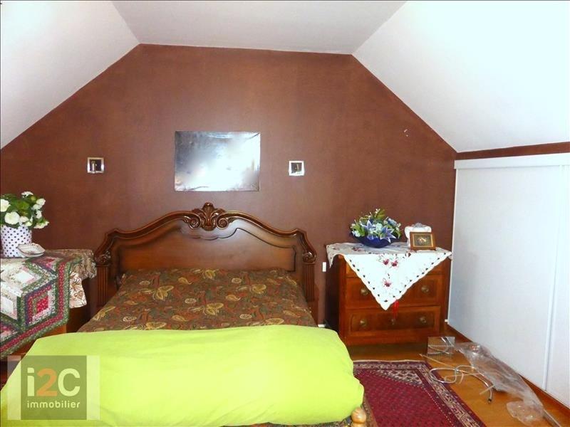 Alquiler  casa Versonnex 3200€ CC - Fotografía 5