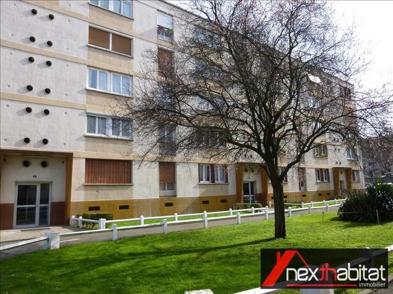 Vente appartement Bobigny 170000€ - Photo 1