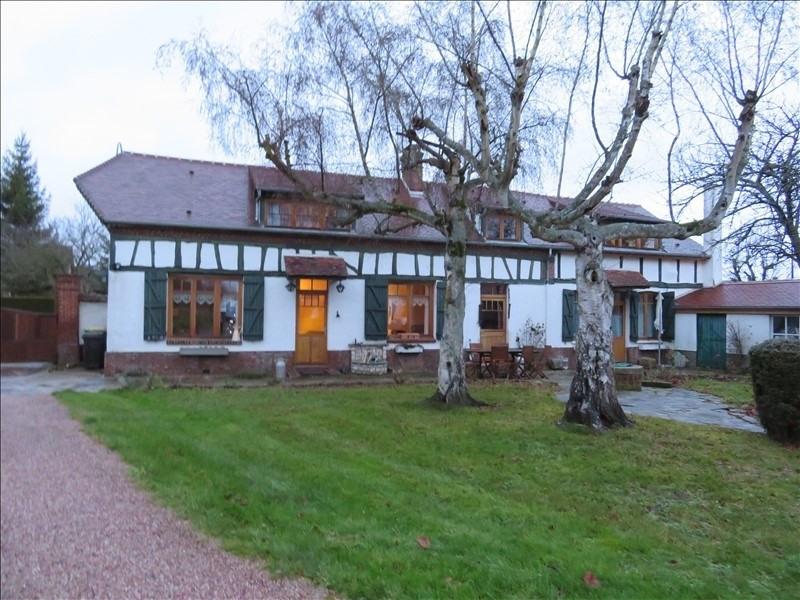 Vente maison / villa Les baux ste croix 325000€ - Photo 1