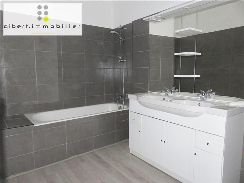 Vente appartement Le puy en velay 64700€ - Photo 1