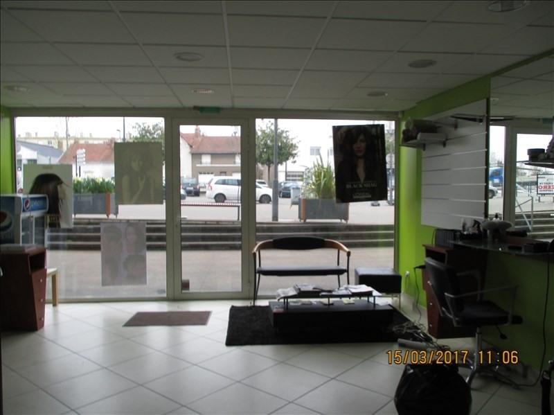 Sale empty room/storage Orvault 288000€ - Picture 1