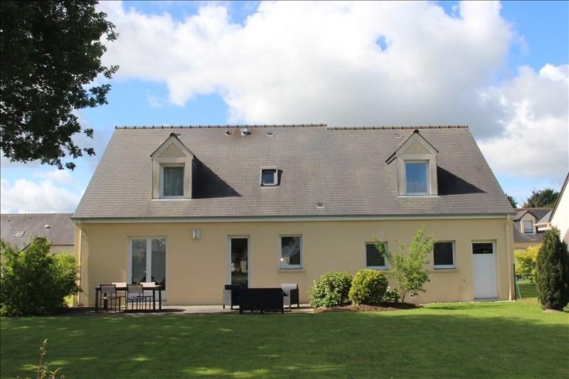 Vente maison / villa St aubin des chateaux 195000€ - Photo 2