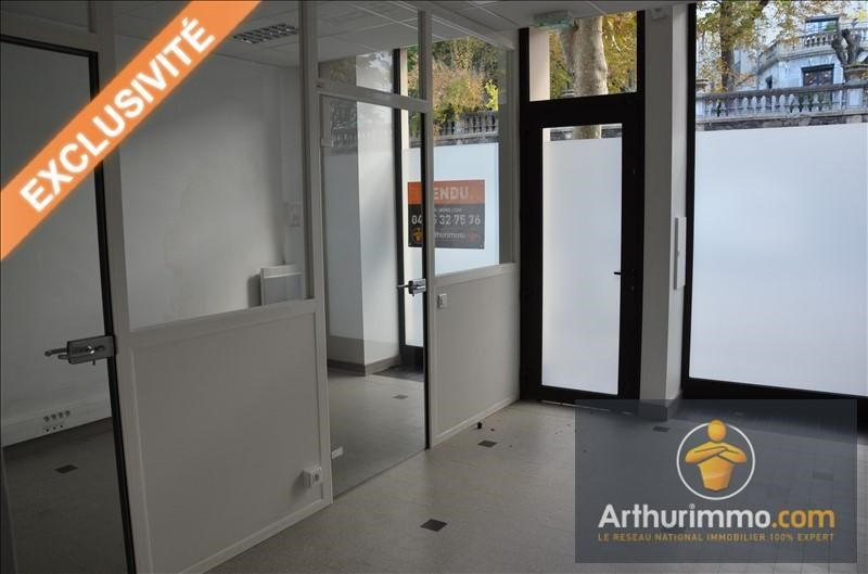Vente local commercial Annonay 76 000€ - Photo 1