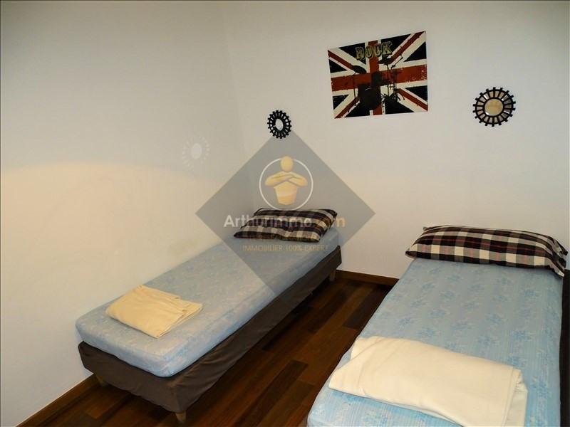 Vente appartement Sete 147500€ - Photo 6