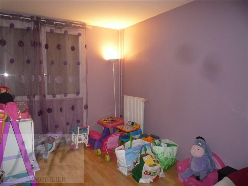 Vente appartement Epinay sur seine 185500€ - Photo 3