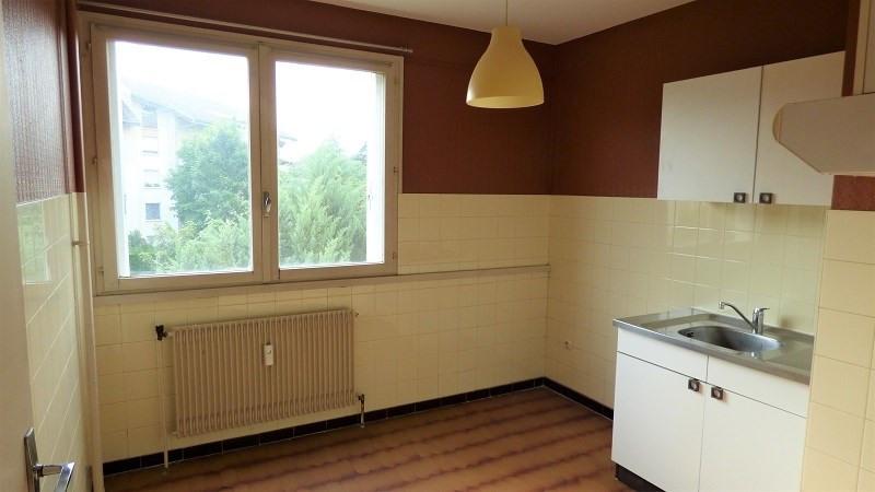 Alquiler  apartamento Ville la grand 574€ CC - Fotografía 3