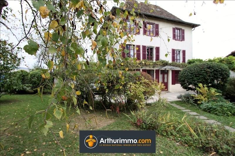 Sale house / villa Les avenieres 274900€ - Picture 7