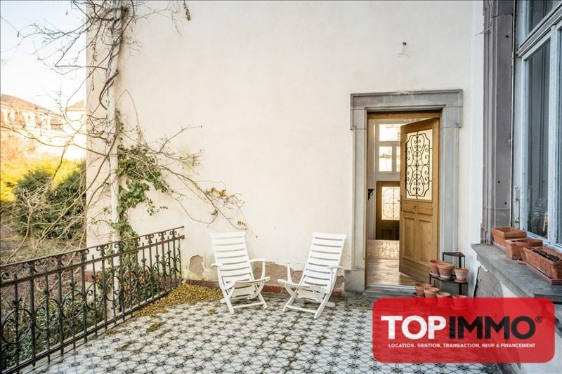 Location appartement Colmar 590€ CC - Photo 3