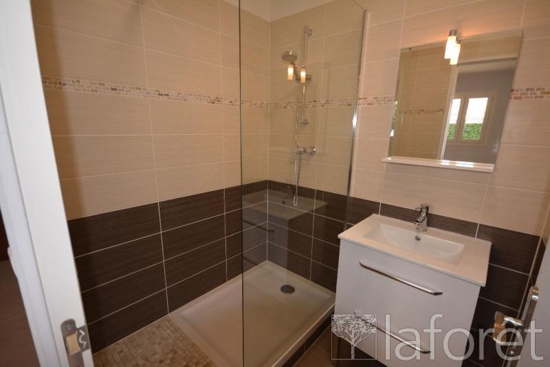 Rental apartment Villeurbanne 900€ CC - Picture 6