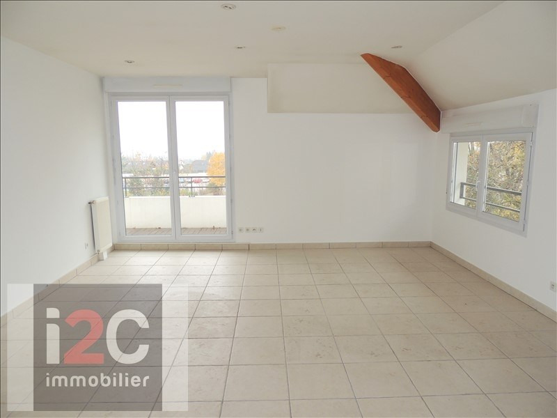 Vente appartement Cessy 349 000€ - Photo 6