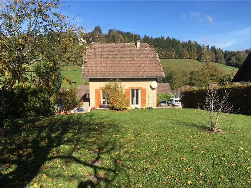 Vente maison / villa St alban de montbel 243000€ - Photo 1