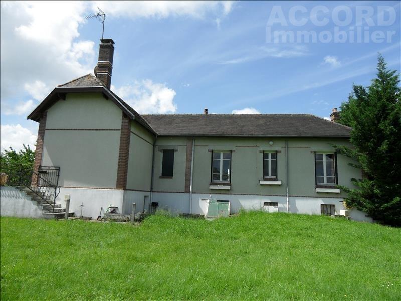 Sale house / villa Courterange 250500€ - Picture 1