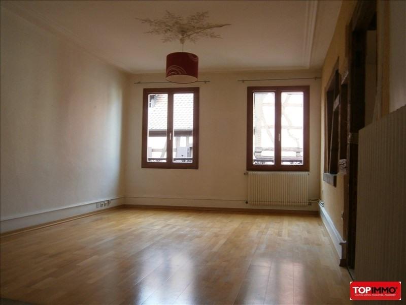 Location appartement Colmar 600€ CC - Photo 1