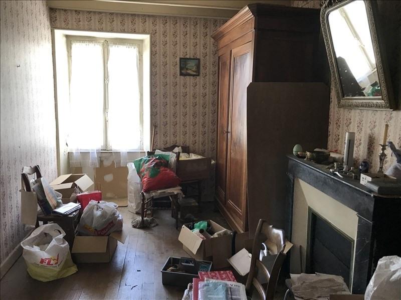Vente maison / villa Le vanneau 99500€ - Photo 6
