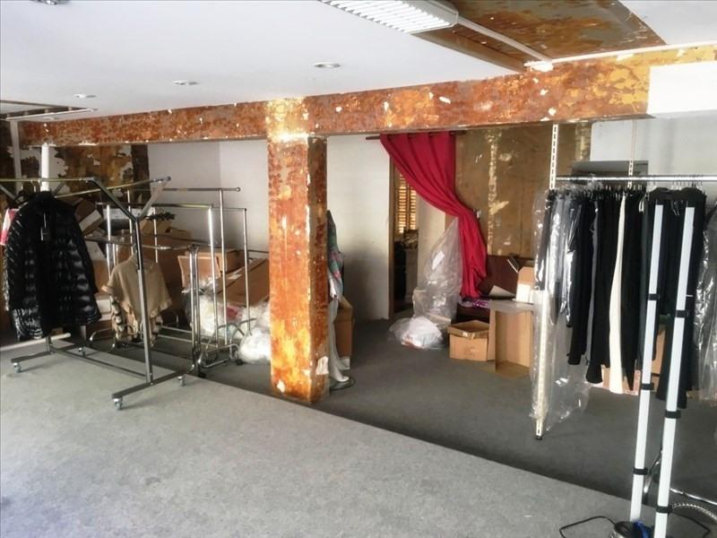 Vente fonds de commerce boutique Fougeres 50000€ - Photo 4