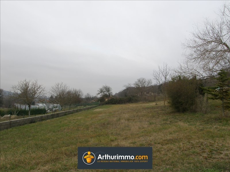 Vente terrain Lagnieu 59000€ - Photo 3