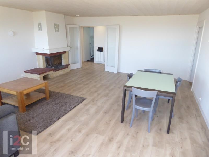 Vente appartement Grilly 730000€ - Photo 11