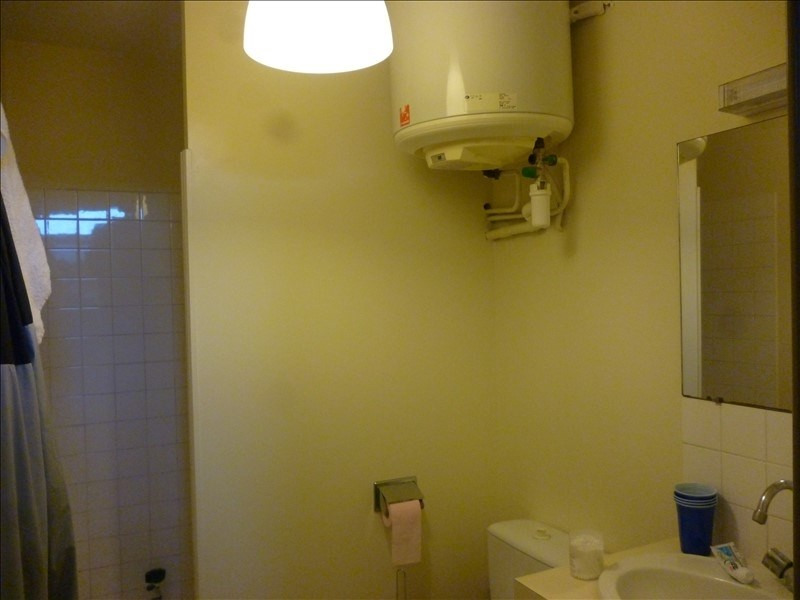 Vente appartement Nantes 60 000€ - Photo 6