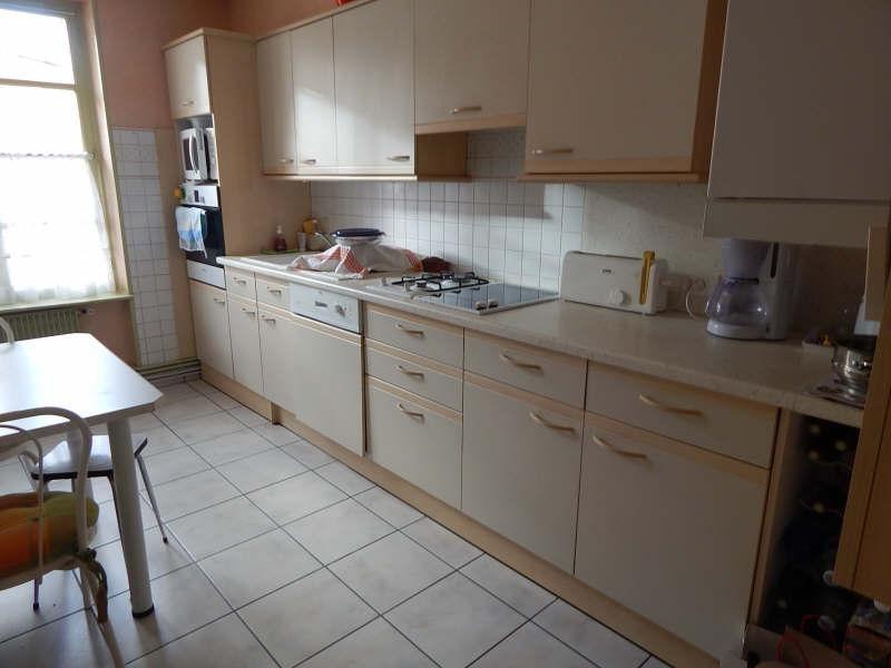 Sale apartment Limoges 128000€ - Picture 4