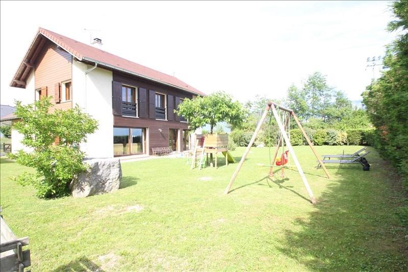 Vente de prestige maison / villa Le bourget du lac 595000€ - Photo 8