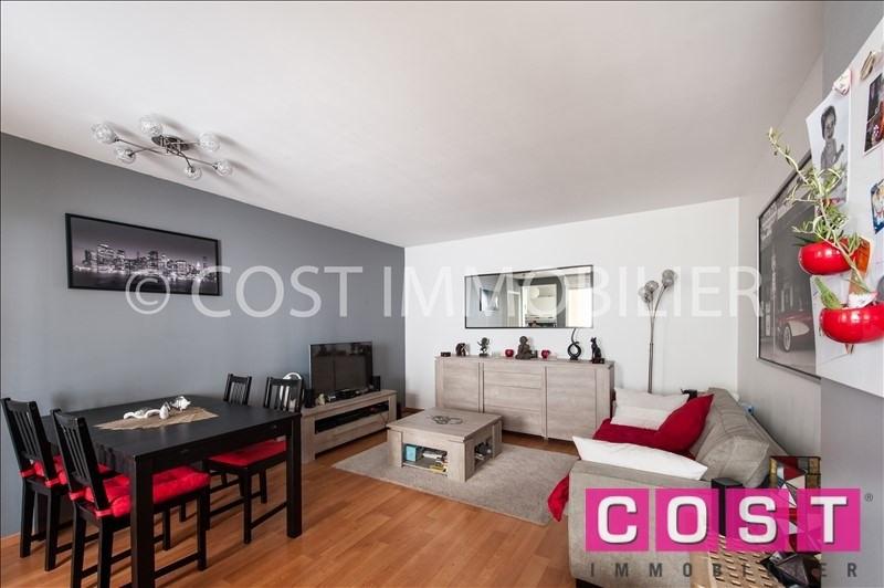Vendita appartamento Gennevilliers 305000€ - Fotografia 7