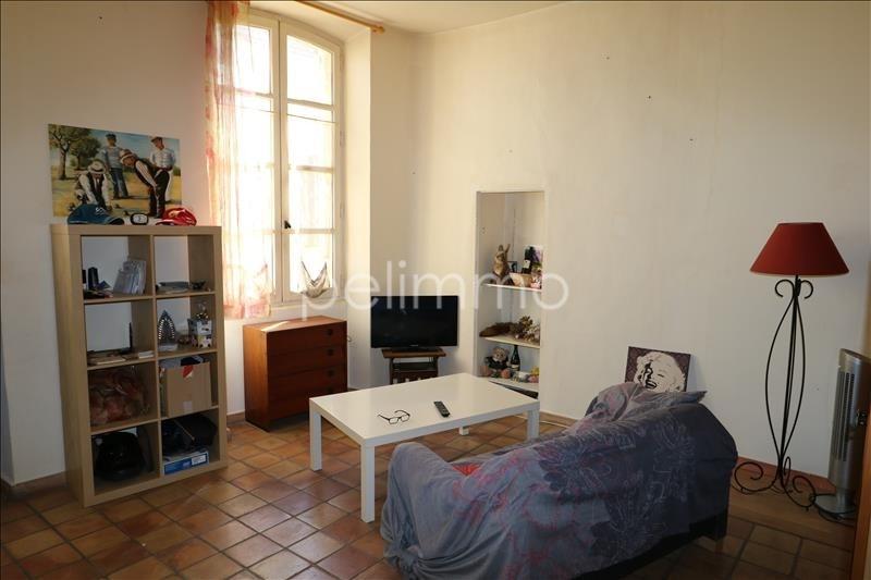 Vente appartement Pelissanne 70000€ - Photo 2